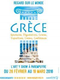 Regard sur le Monde : La Grèce
