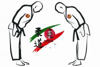 Championnats de Gironde de Judo